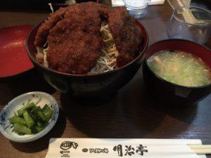 〆のソースかつ丼