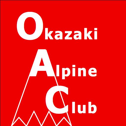 岡崎山岳会
